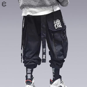 X-21 STREETWEAR PANTS WITH STRAPS - Techwear shop - Clotechnow