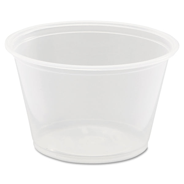 4 OZ PORTION CUP / CLEAR (125/20/2,500)
