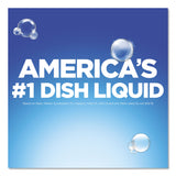 7 OZ DAWN ULTRA / DISH DETERGENT (18/CS)