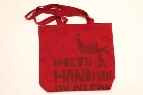dhukuti fair trade bag red