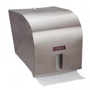 Caprice Roll Towel Dispenser (Stainless Steel)