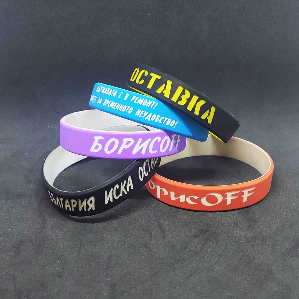 five antigovernment silicone bracelets