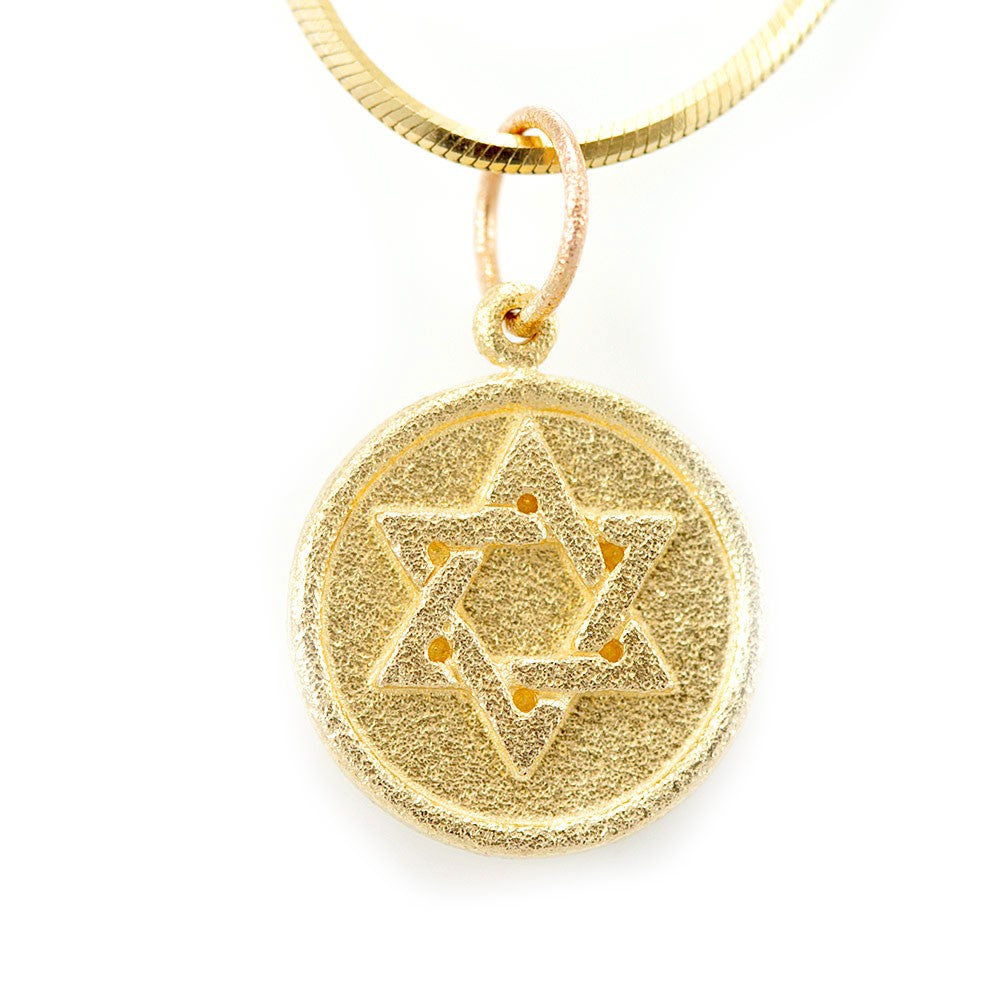 Jewish Star of David Coin Pendant in 14K Yellow Gold