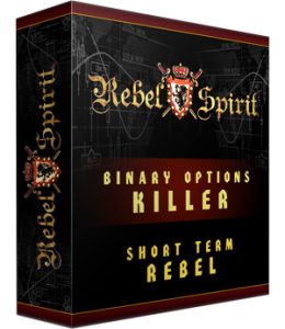 Binary Option – Rebel Spirit