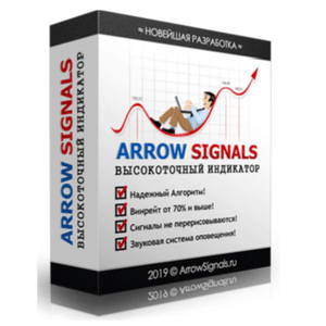 Arrow Signals Strategy