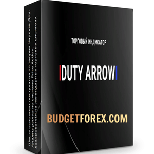 DUTY ARROW