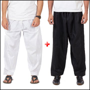 Pack of 2 Cotton Stitched Shalwar White + Black Alhamra ALHAMRA