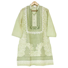 Load image into Gallery viewer, ALHAMRA - Stitched - Embroided Cotton Shirt / Kurti - Free Size