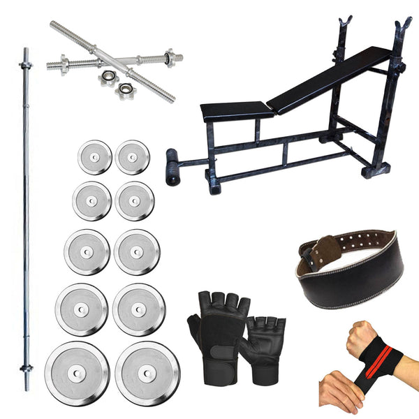 Pack Of 7 Home Body Building Gym Set for Men & Women With 3 in 1 Bench Press Alhamra ALHAMRA
