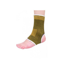 Load image into Gallery viewer, Pack of 2 - Ankle Support - Beige-Fabric-Alhamra-8360-ALHAMRA