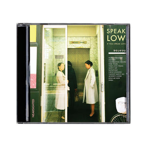 Speak Low If You Speak Love 'Nearsighted' CD