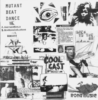 Mutant Beat Dance: Another World / New News Is Old News 12""