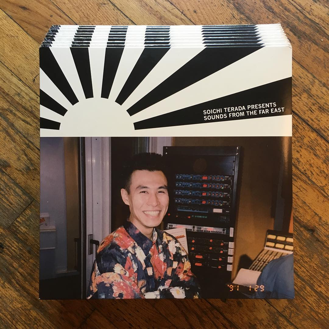 Soichi Terada: Sounds From The Far East Vinyl 2LP