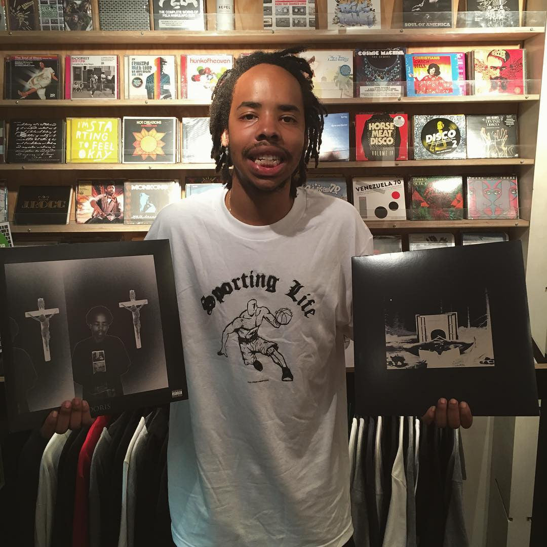 Earl Sweatshirt: Vinyl LP Album Pack (Doris, I Don't Like Shit, I Don't Go Outside)