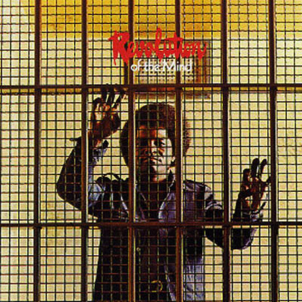 James Brown: Revolution Of The Mind 2LP