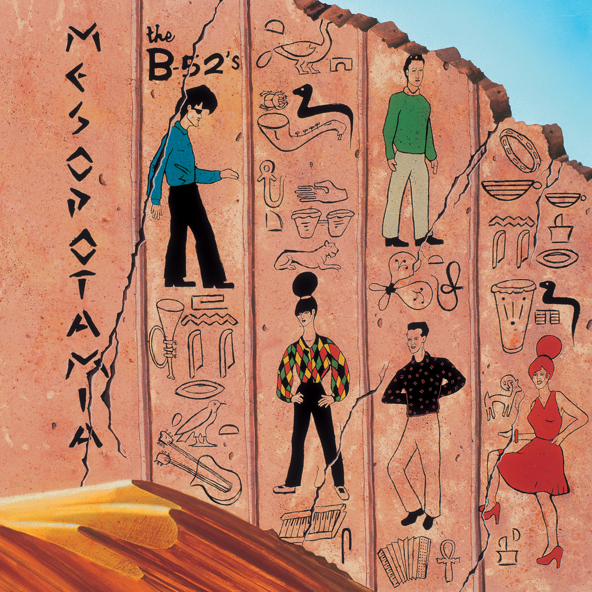 The B-52s: Mesopotamia (Colored Vinyl) Vinyl LP (Record Store Day)