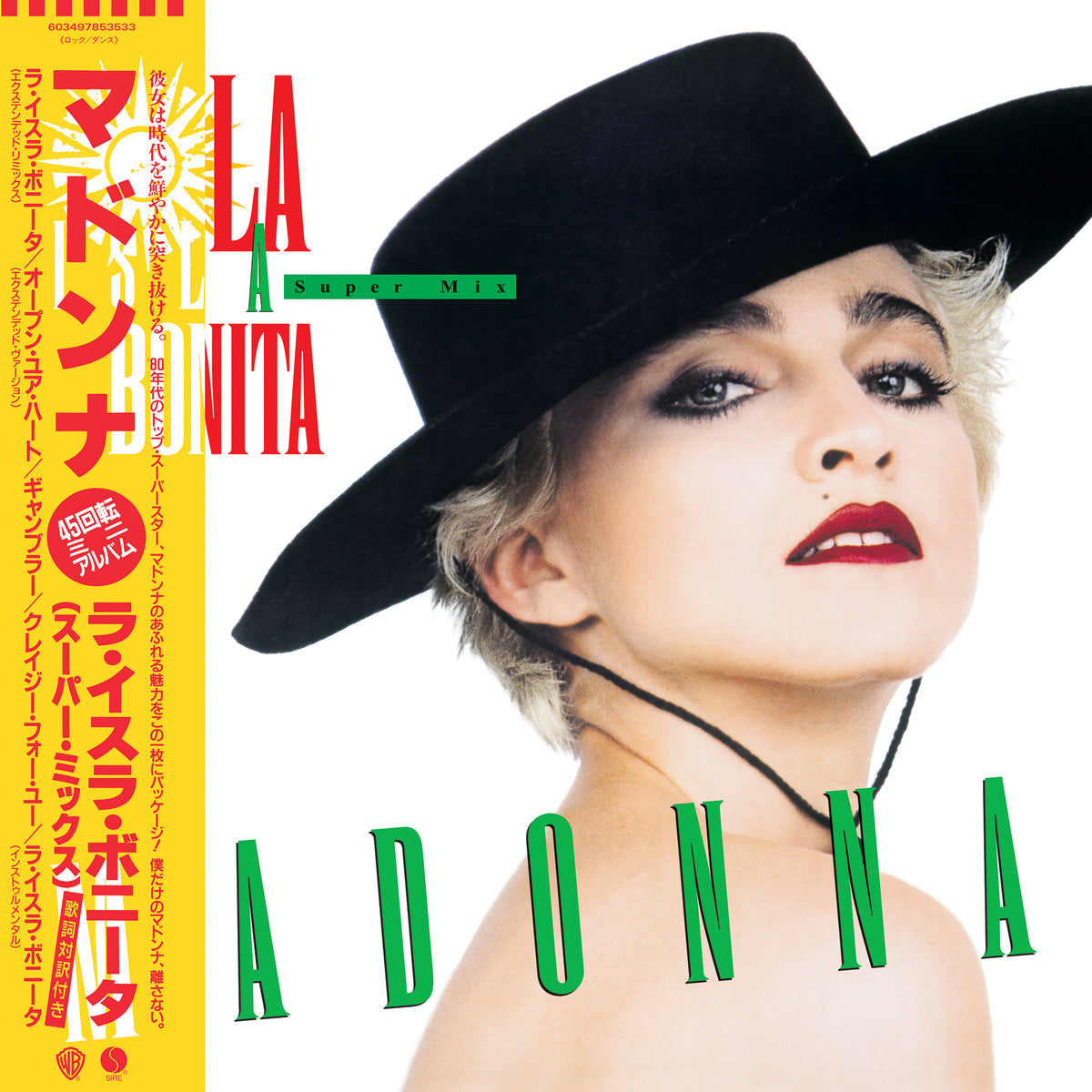 Madonna: La Isla Bonita - Super Mix (Colored Vinyl) Vinyl LP (Record Store Day)