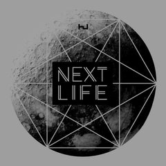Hyperdub: Next Life Vinyl 3LP (Record Store Day)