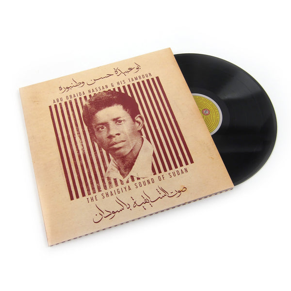 Abu Obaida Hassan: Abu Obaida Hassan & His Tambour - The Shaigiya Sound of Sudan Vinyl LP