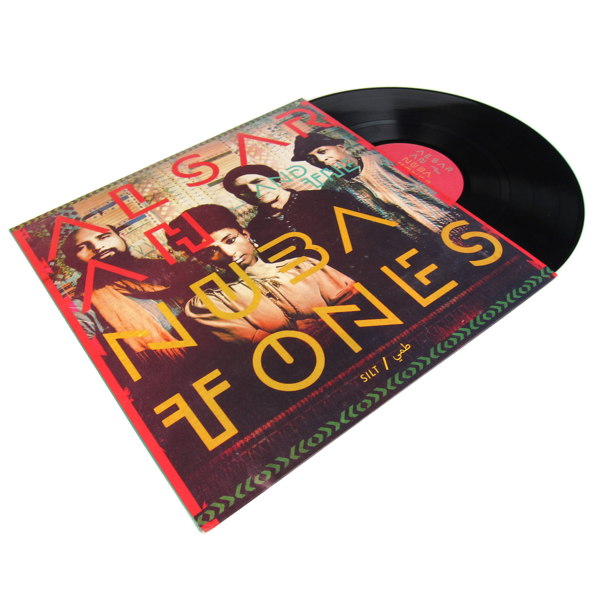Alsarah & The Nubatones: Slit Vinyl LP