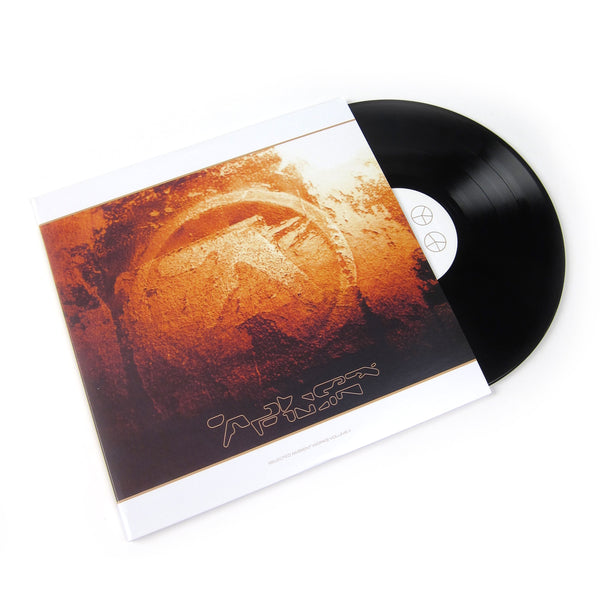 Aphex Twin: Selected Ambient Works Vol.2 Vinyl 3LP