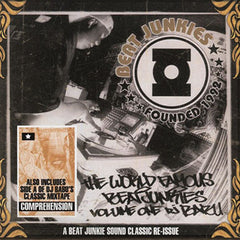 Babu: The World Famous Beat Junkies, Vol.1 2CD