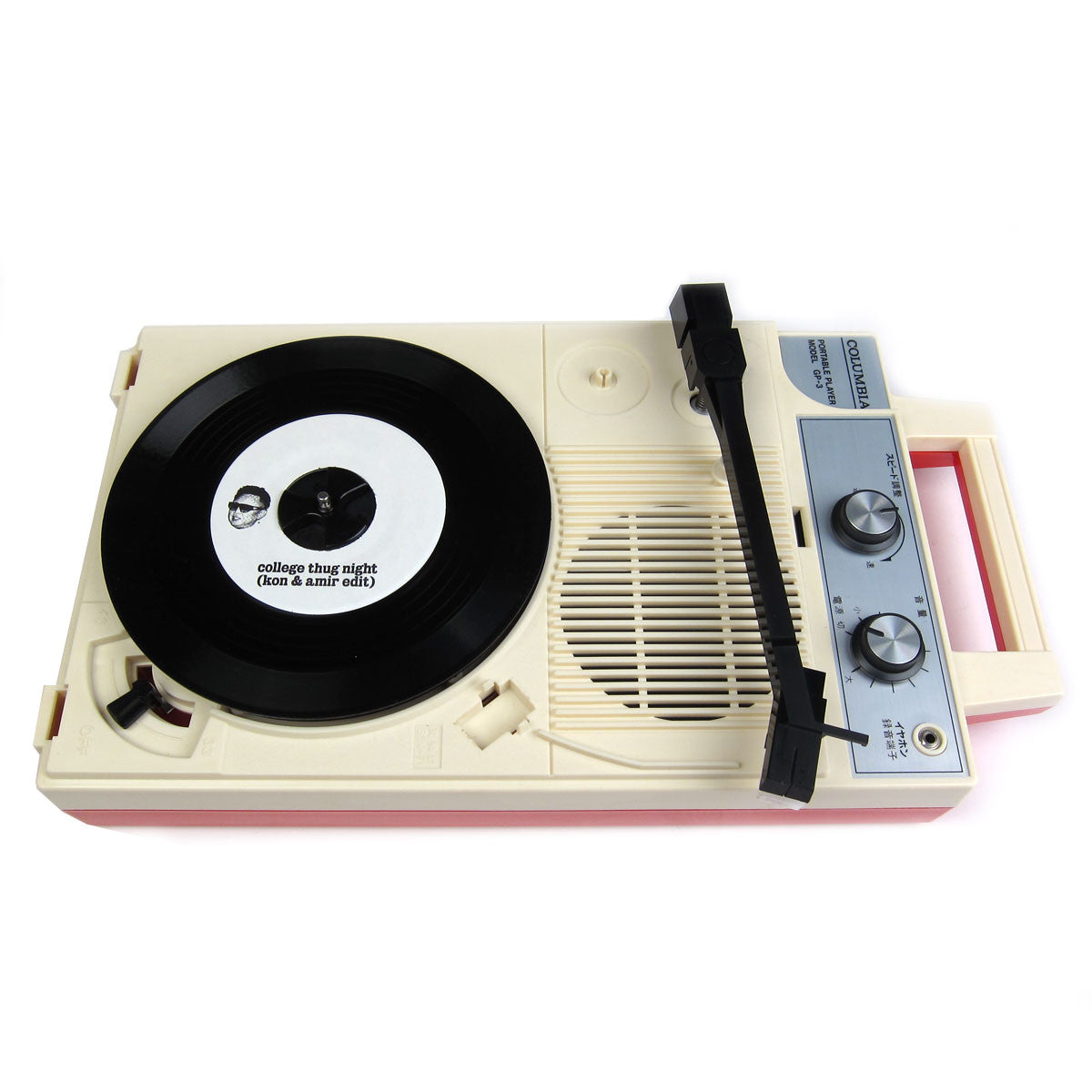 Columbia: GP3 Portable Turntable - Japan Import / Used record