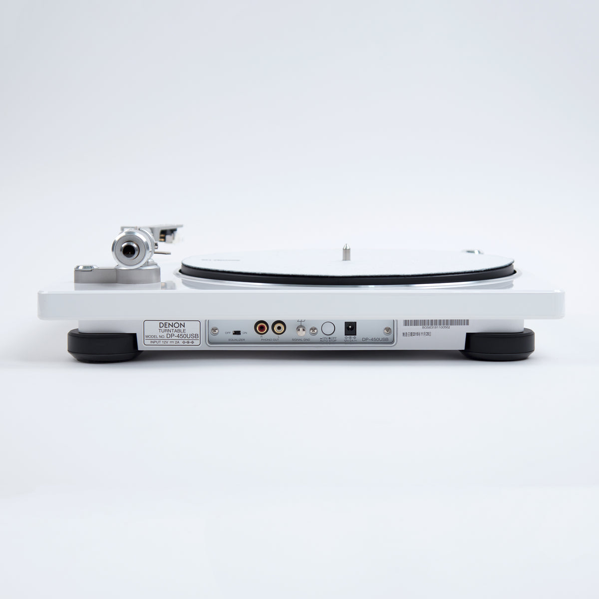 Denon: DP-450USB Turntable - White (DP450USBWT) back
