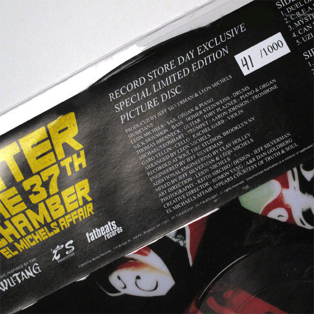 El Michels Affair: Enter The 37th Chamber (Record Store Day, Wu-Tang Clan Covers) Pic Disc LP 2