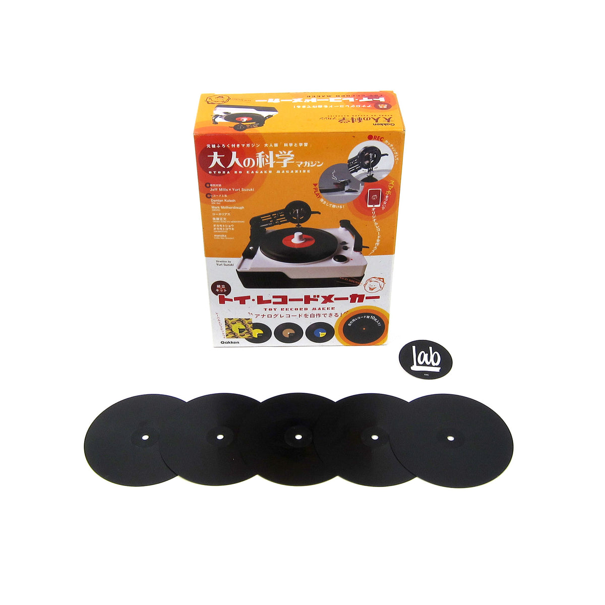 Gakken: Replacement Vinyl for Easy Record Maker - 5 Pack / Black
