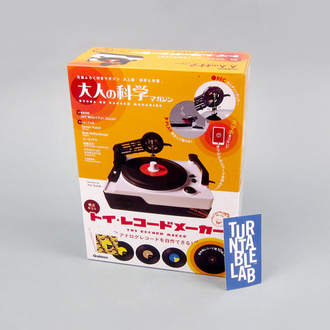Gakken: Easy Record Maker Toy Kit - Instant Record Cutting