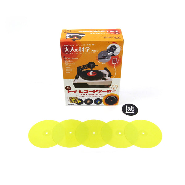 Gakken: Replacement Vinyl for Easy Record Maker - 5 Pack / Yellow