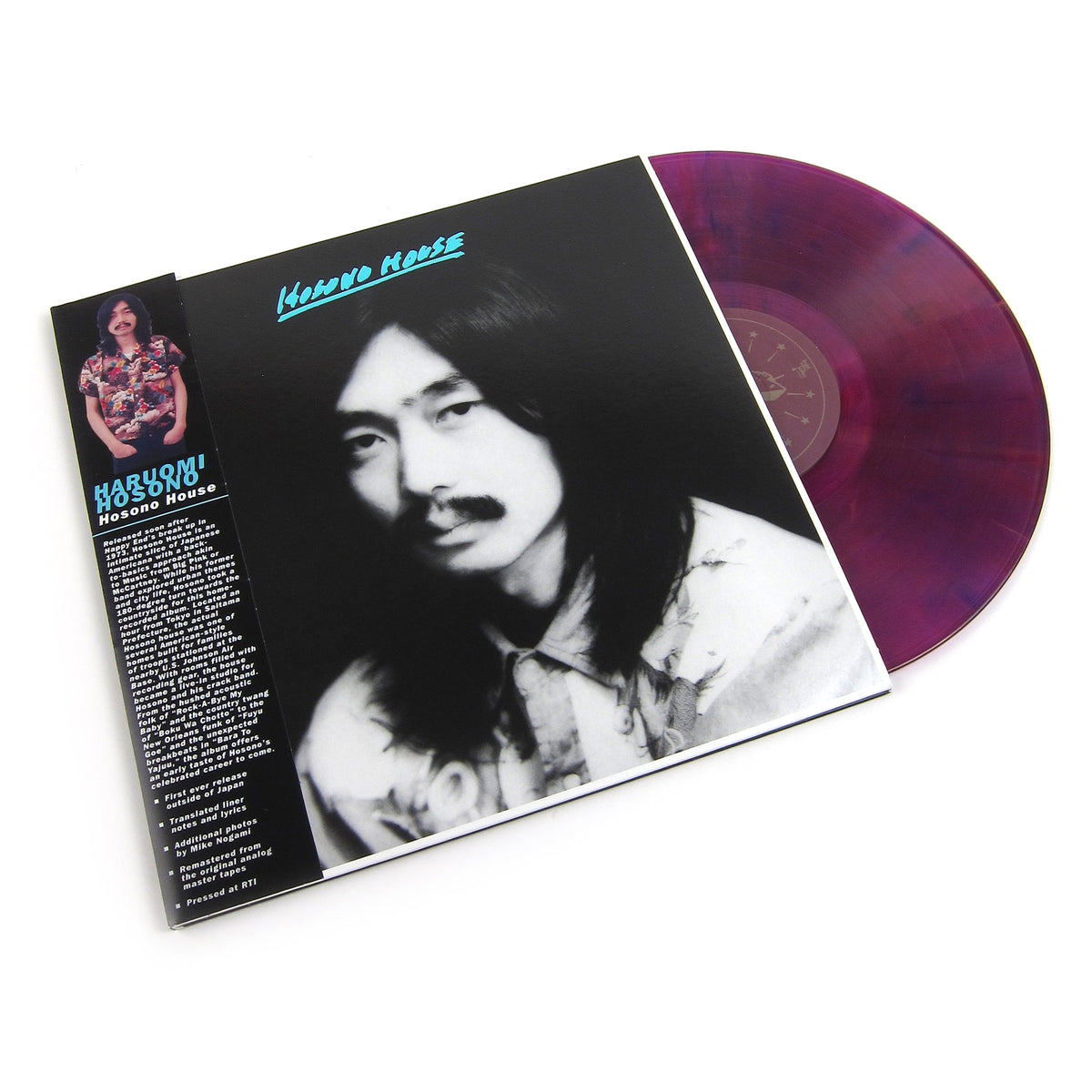 Haruomi Hosono: Hosono House (Colored Vinyl) Vinyl LP
