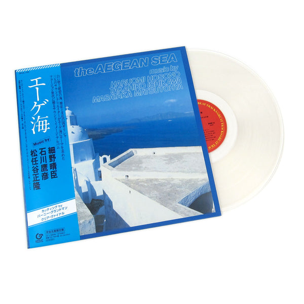 Haruomi Hosono, Takahiko Ishikawa, Masataka Matsutoya: The Aegean Sea (JP Pressing, Clear Colored Vinyl)