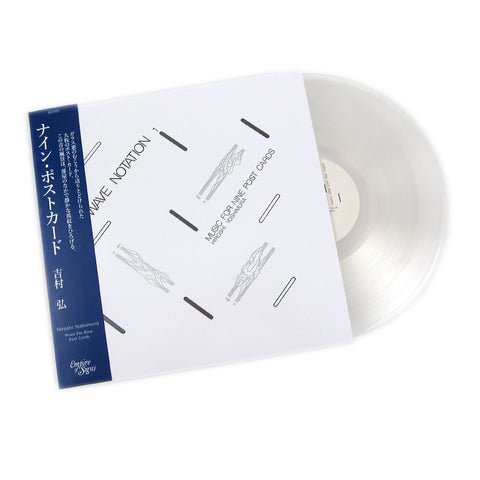 Hiroshi Yoshimura: Music For Nine Post Cards (Clear Colored Vinyl) LP