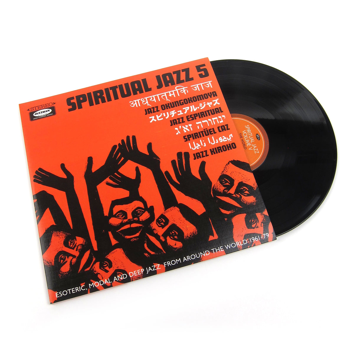 Jazzman: Spiritual Jazz Vol.5 - Esoteric, Modal And Deep Jazz From Around The World 1961-79 Vinyl 2LP