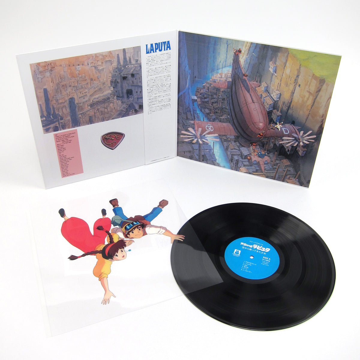 Joe Hisaishi: Castle In The Sky - Image Album Vinyl LP