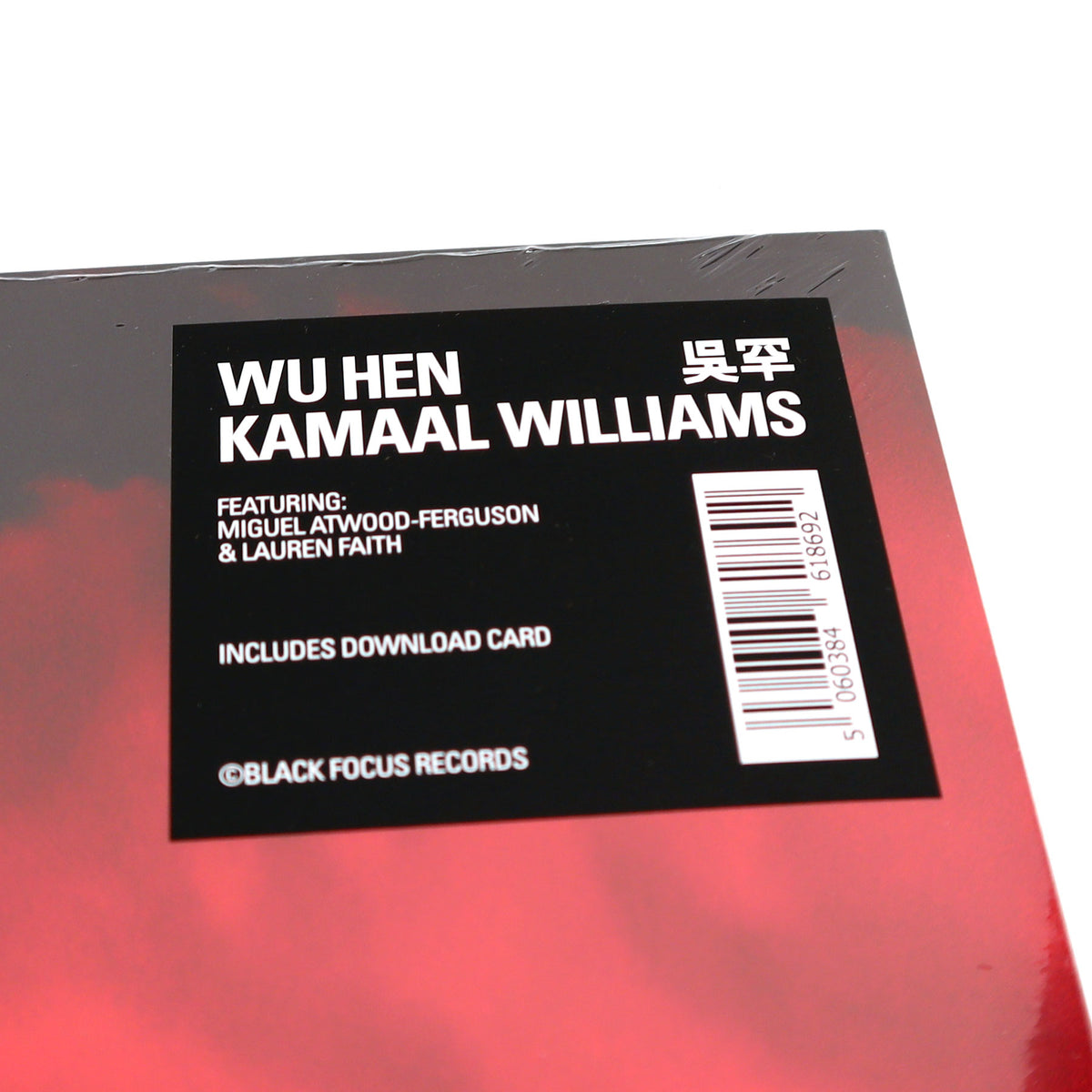 Kamaal Williams: Wu Hen Vinyl LP