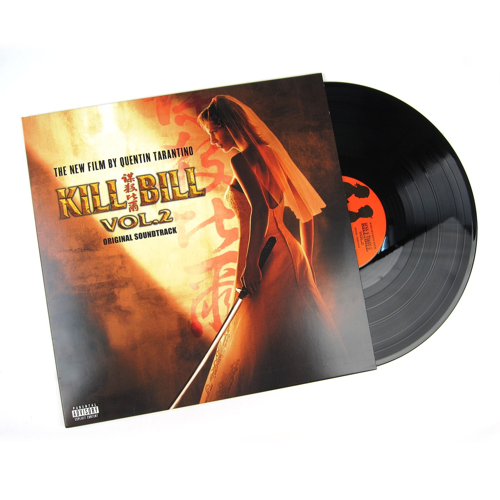 Kill Bill: Kill Bill Soundtrack Vol.1+2 Vinyl LP Pack ...