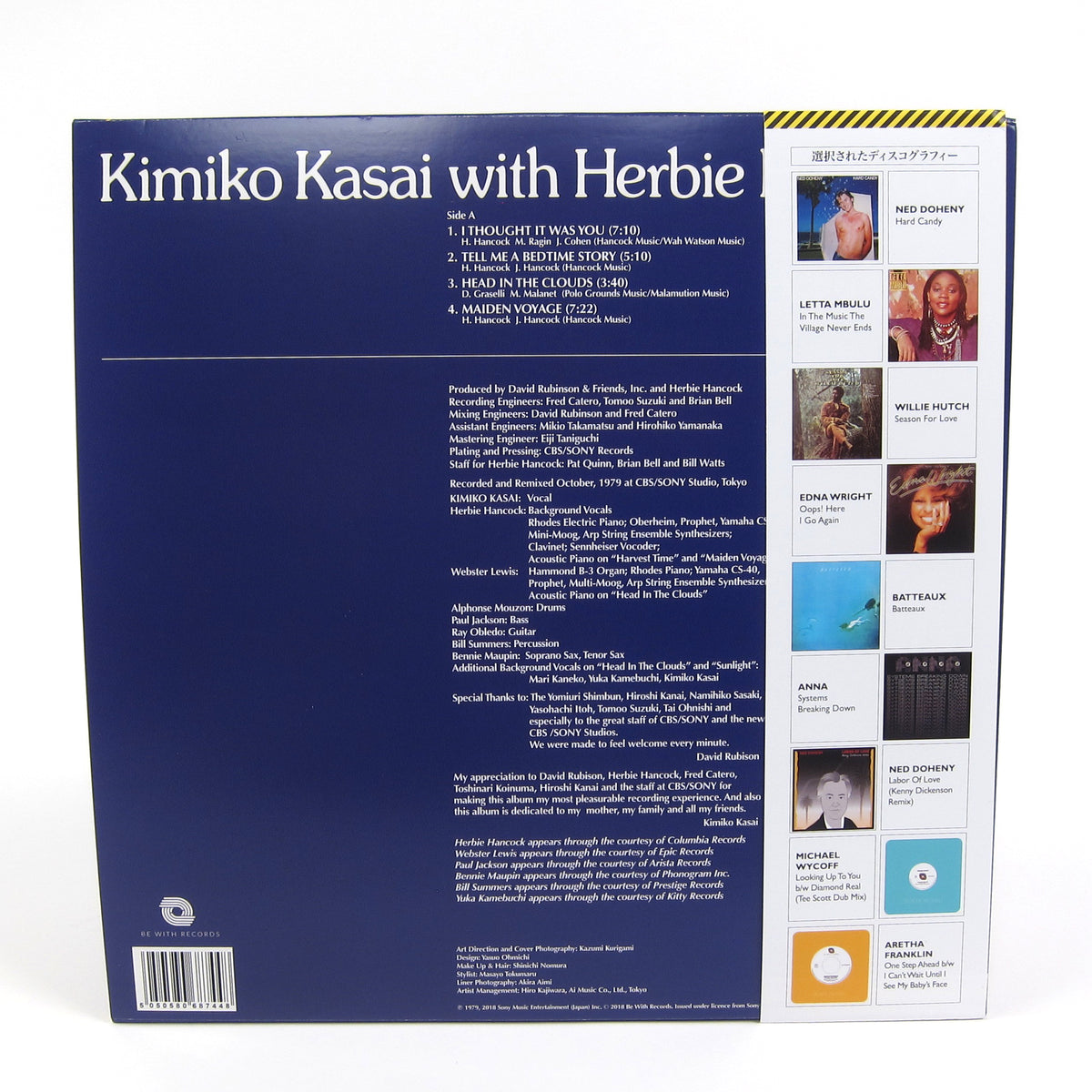 Kimiko Kasai With Herbie Hancock: Butterfly (180g) Vinyl LP