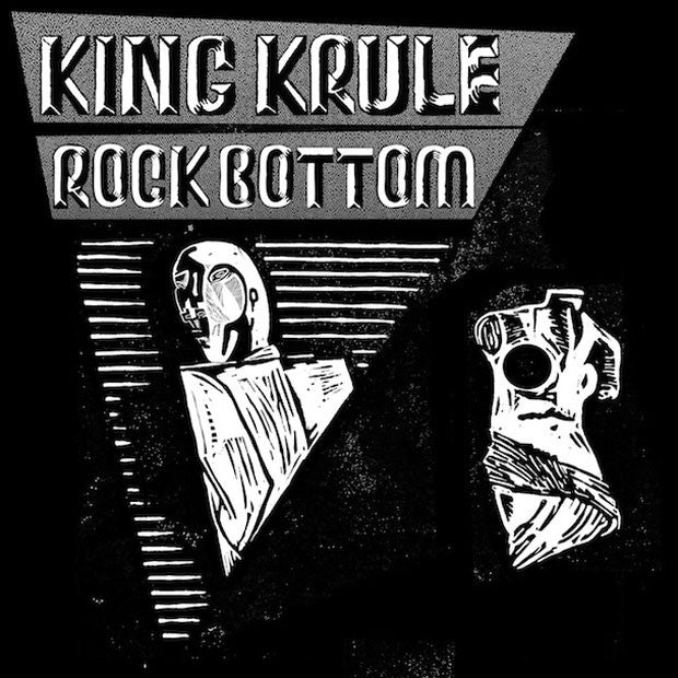 King Krule: Rock Bottom 12""