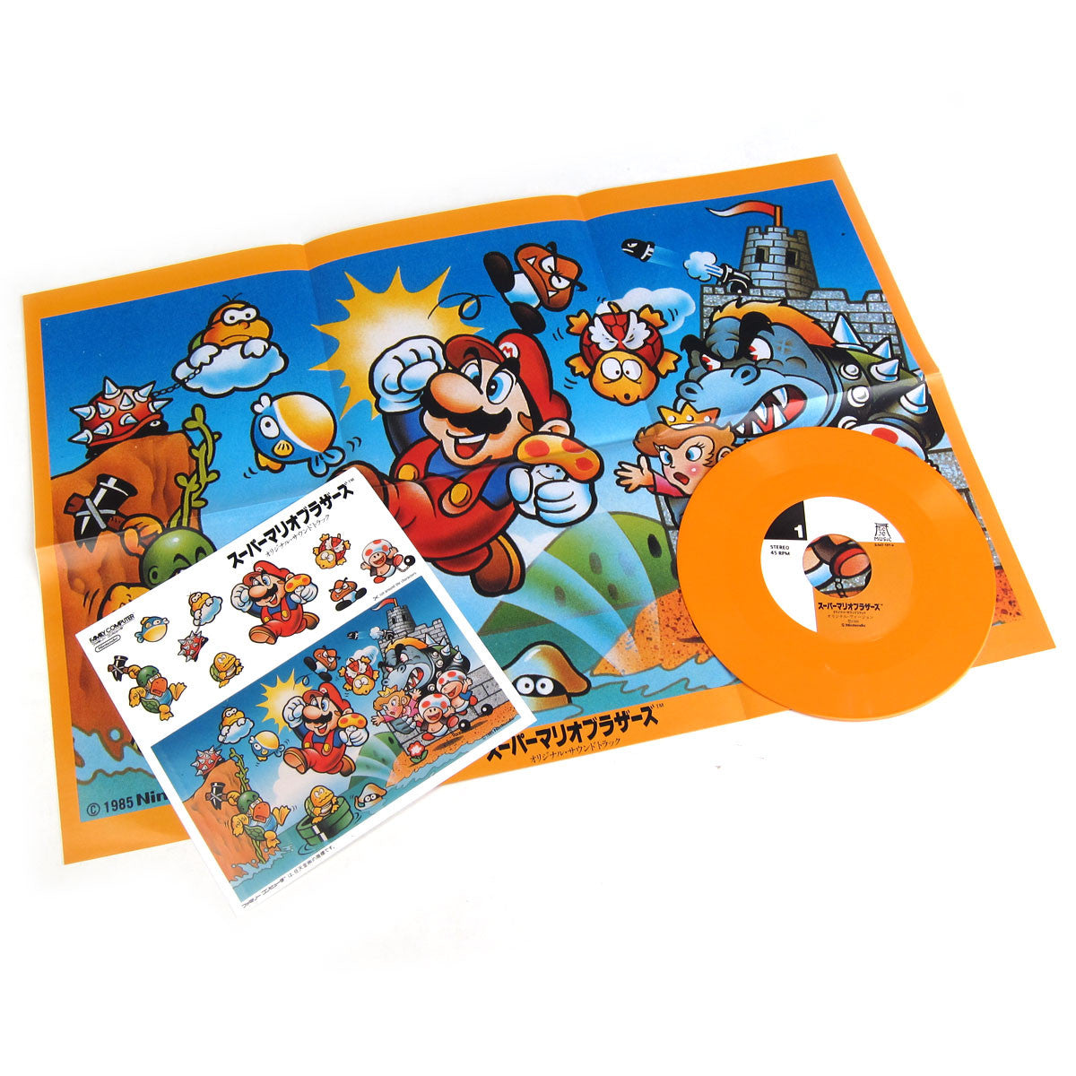 "Koji Kondo: Super Mario Original Video Soundtrack (Colored Vinyl) Vinyl 7"" detail"