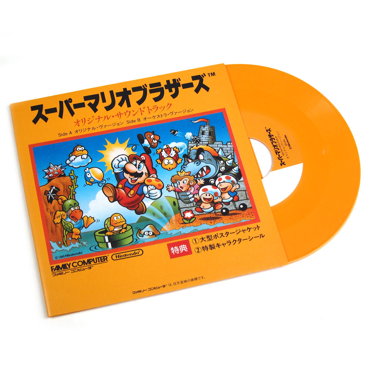 Koji Kondo: Super Mario Original Video Soundtrack (Colored Vinyl) Vinyl 7""