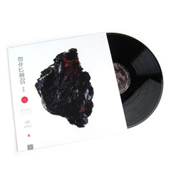Michna: Thousand Thursday Vinyl LP