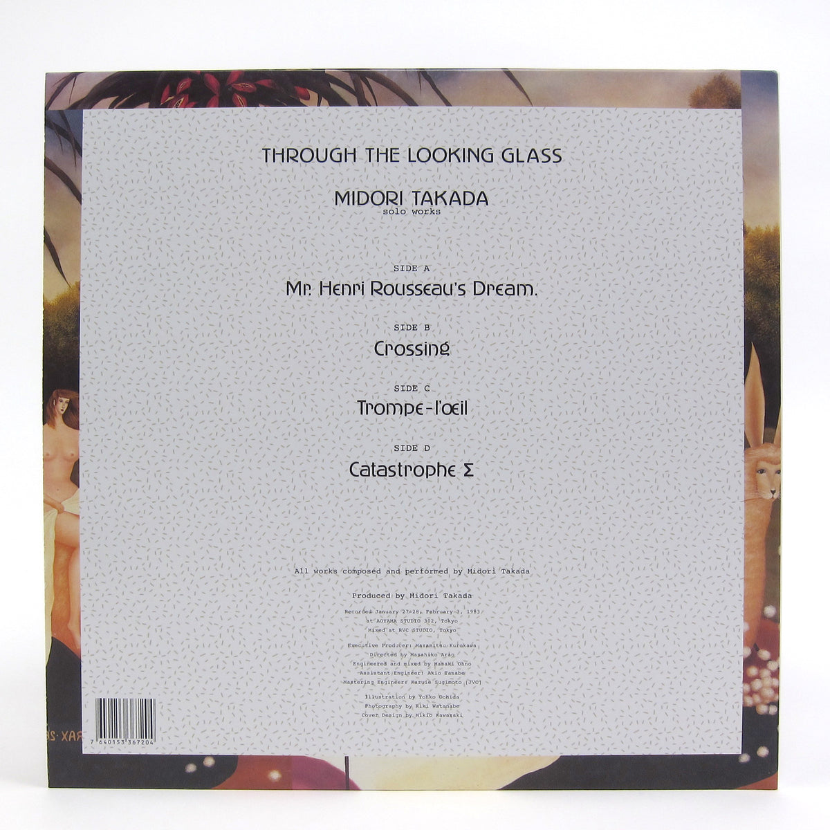 Midori Takada: Through The Looking Glass (45rpm Audiophile Edition, 180g, Colored Vinyl) Vinyl 2LP