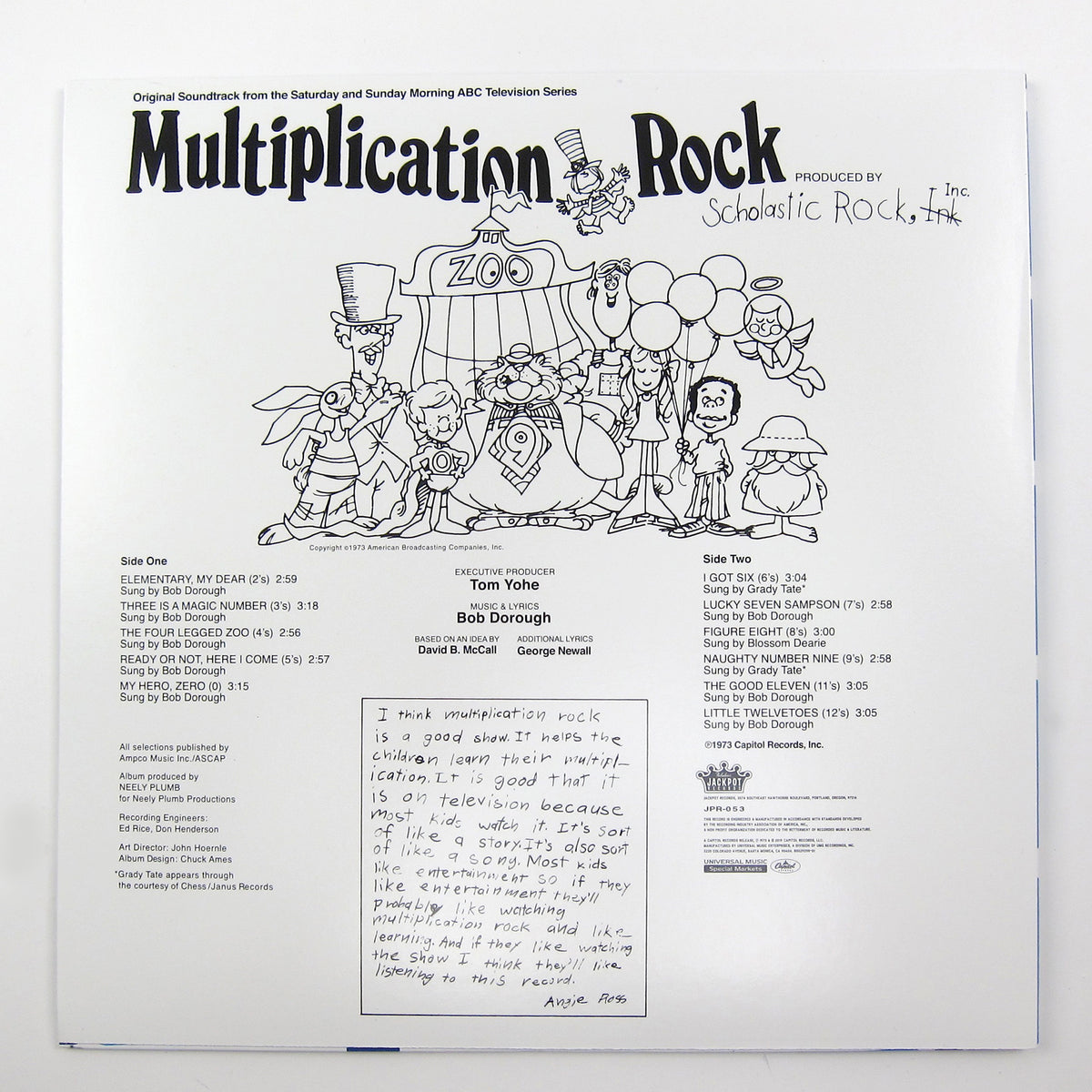 Bob Dorough: Multiplication Rock Soundtrack (Colored Vinyl) Vinyl LP (Record Store Day)