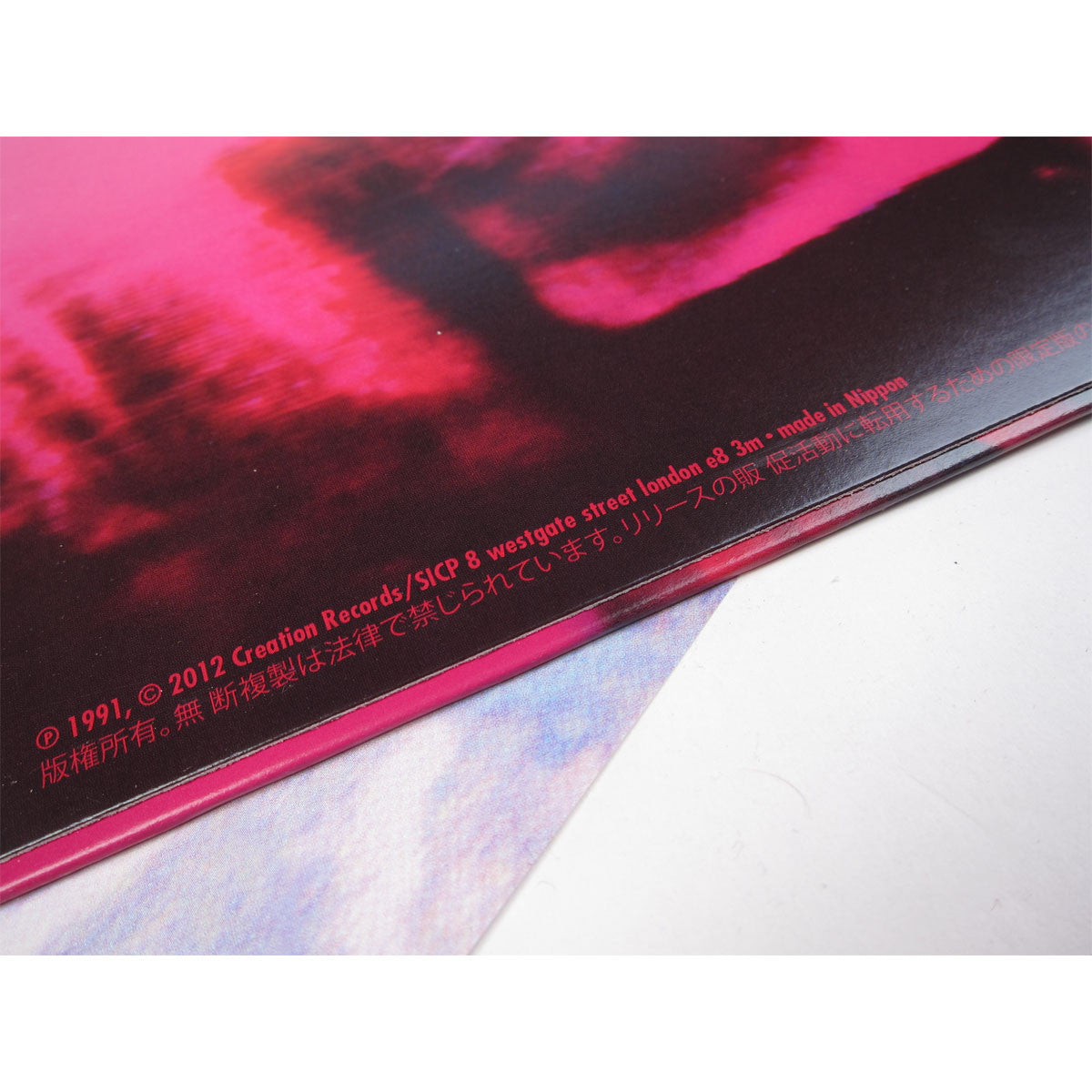 My Bloody Valentine: Loveless (Japanese Version) Vinyl 2LP detail 2