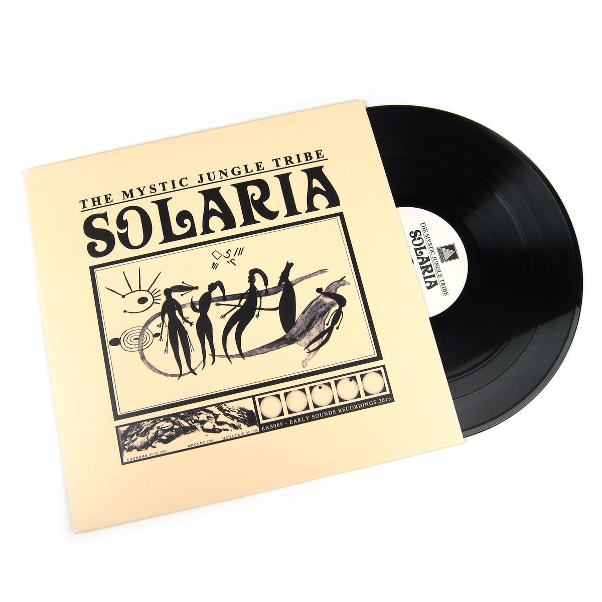 The Mystic Jungle Tribe: Solaria Vinyl LP