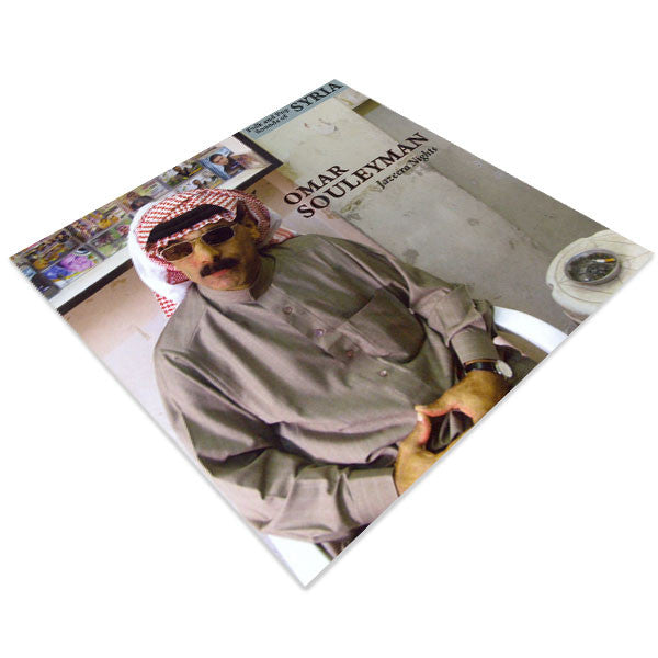 Omar Souleyman: Jazeera Nights - Folk & Pop Vinyl LP (Record Store Day 2014)