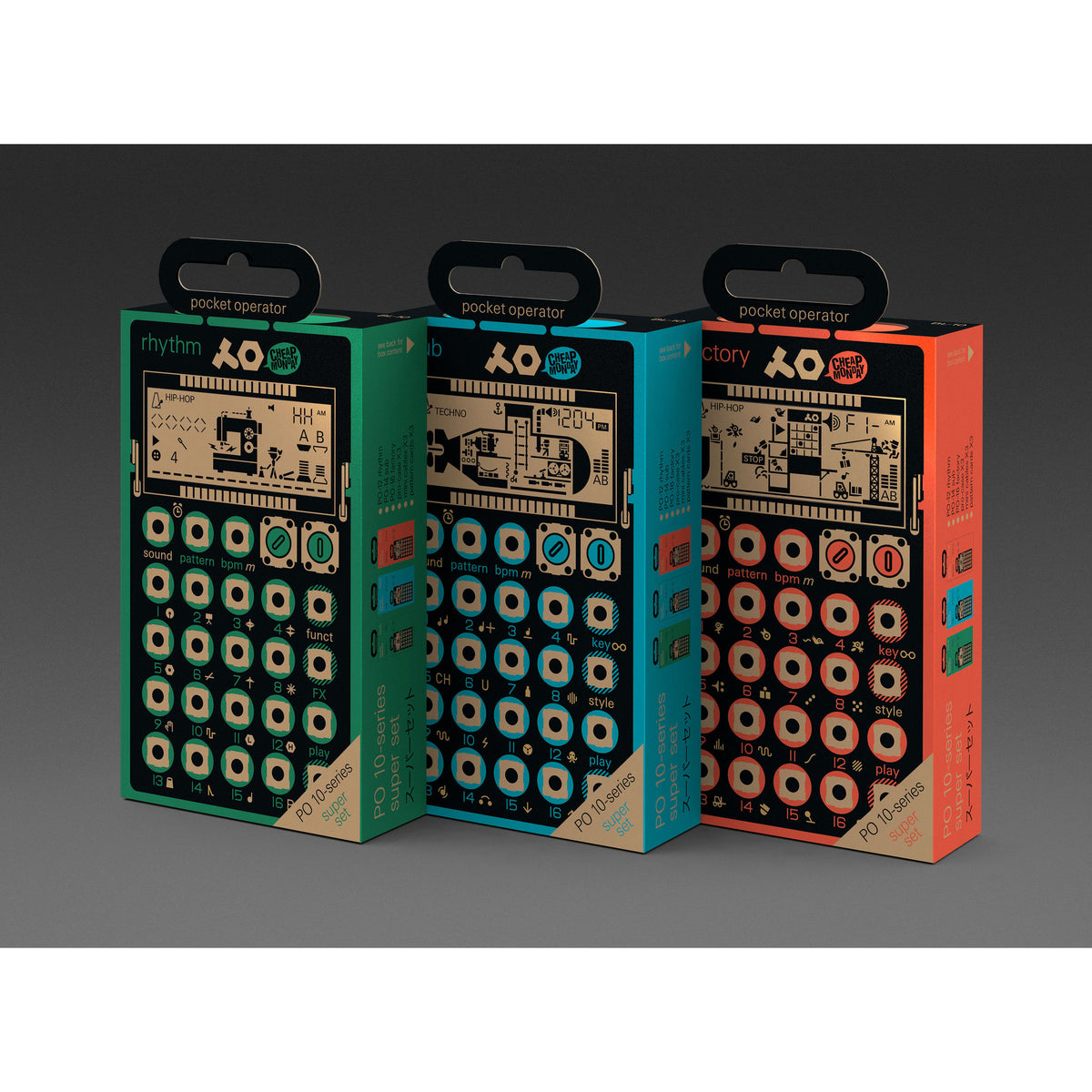 Teenage Engineering: PO 10-Series Super Set (Pocket Operator)